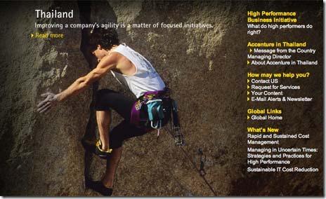 Accenture-Post-Tiger-Thailand-Climber