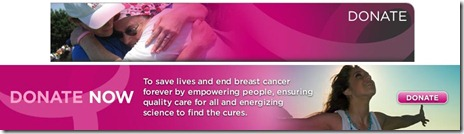 Komen-Donate-Now-from-Text-Message-Donation-Page